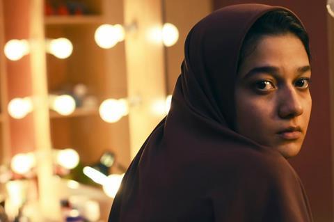 Yalda, A Night for Forgiveness